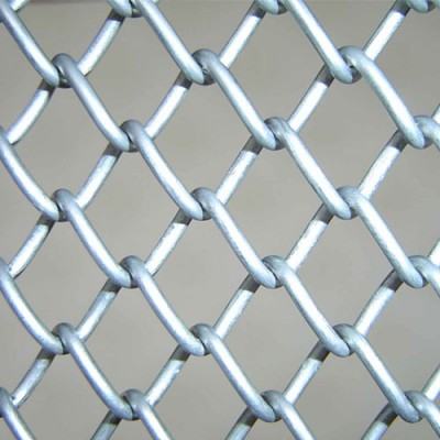 Chain Link Fencing  Manufacturer, Supplier and Retailer in Faridabad